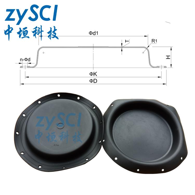 ZHA调节阀橡胶膜片