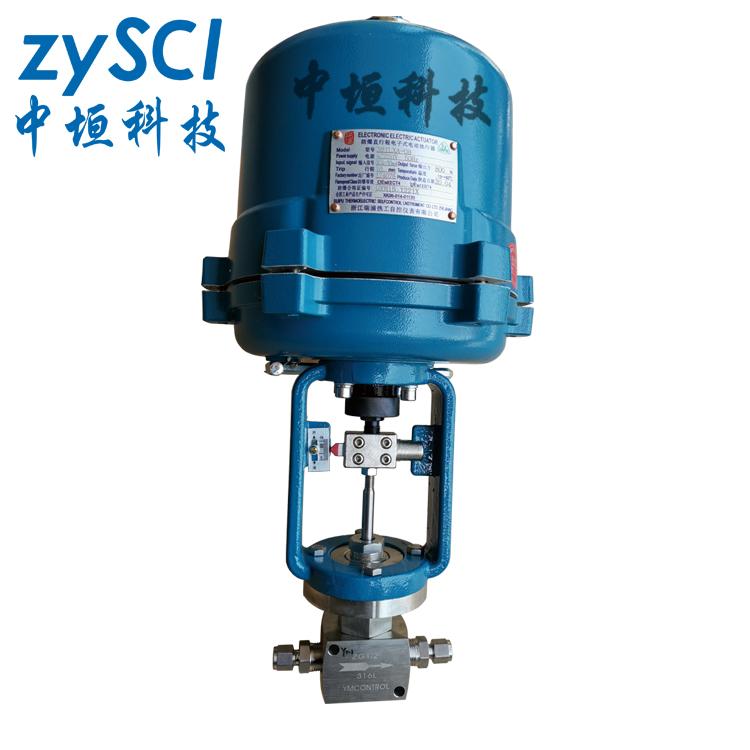 ZAZPE防爆型电动微小流量调节阀杭州阀门厂家定制